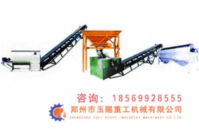 复合肥生产线设备