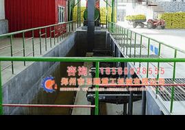 有机肥自动配料系统