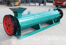 有机肥设备厂家助力中华民族的伟大复兴